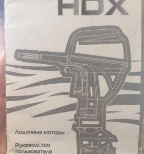 Лодочный мотор HDX F2.6