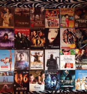 Фильмы DVD. Кино. Диски.