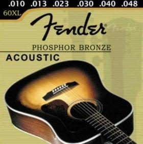 Комплект струн для акустической гитары