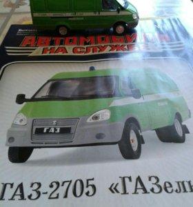 коллекционный автомобиль