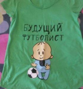 Футболка для беременых