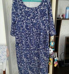 Платье на беременяшку