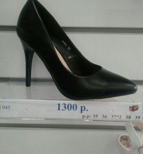 Павильон обуви