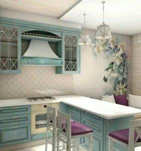 Кухонный гаритур