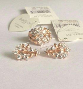 Серебро 925. Комплект серьги и кольцо
