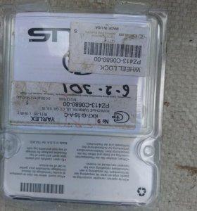 Секретные болты для дисков