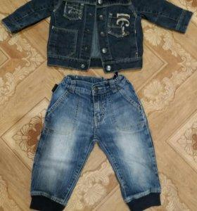 Джинсовка и джинсы фирменные вещи