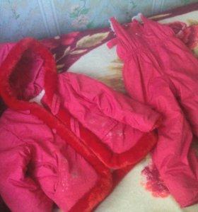 Комплект куртка+штаны