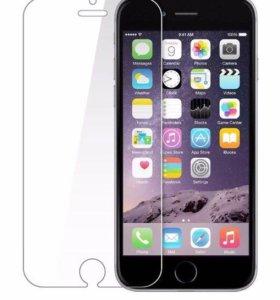 Стекло на iPhone 7, 7 PLUS