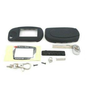 Корпус для выкидного ключа + сигналиации Magicar 5