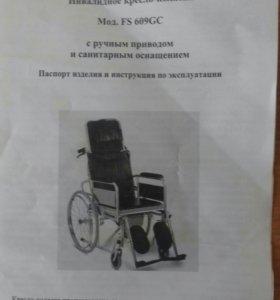 Инвалидное кресло с санитарным устройством