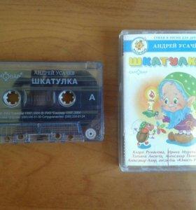 Детские песенки аудиокассета