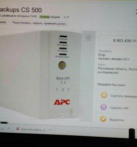 Бесперебойник backups APS 500