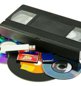 Оцифровка видеокассет на современные носители