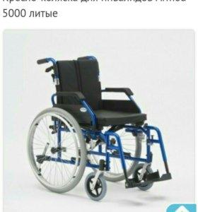 Коляска ДЛЯ инвалидов.НОВАЯ.