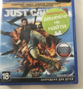 Игра PS 4 Just Cause 3