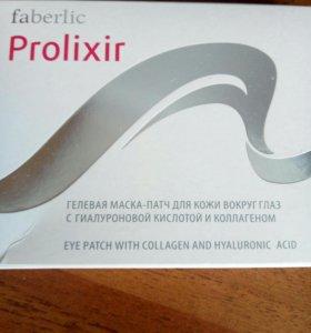 Гелевая маска - патч для кожи вокруг глаз