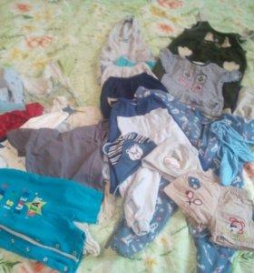 Вещи пакетом для мальчика 6 месяцев до года