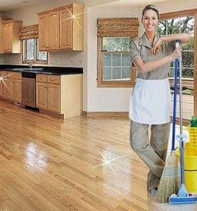 Добросовестная уборка вашему дому