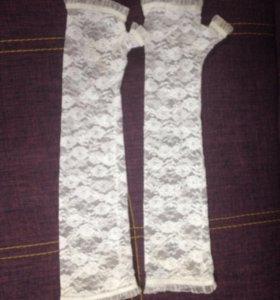 Счастливые свадебные перчатки