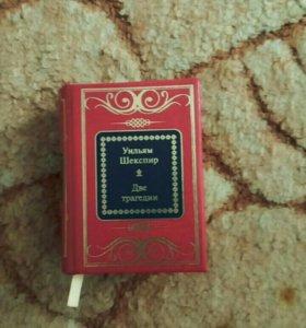 Мини- книга