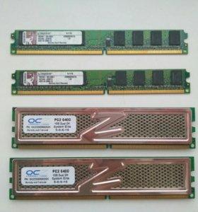 DDR2, 800mhz, 4x1гб