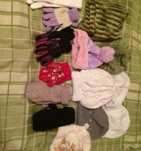 Шапки, варежки, перчатки, шарфы.