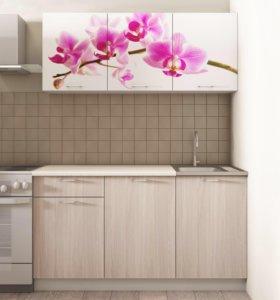Кухня - 15