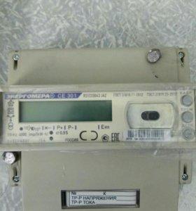 Счётчик электрический 3-фазный