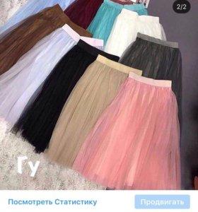Персиковая юбка
