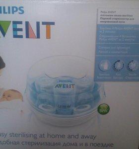 Стерилизатор Avent +детская посуда