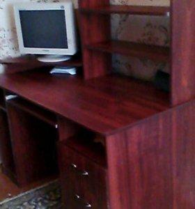 Стол компьютерный, большой