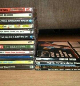 MP3 диски, цена за всё