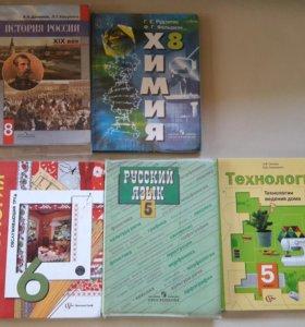 Учебники за 5,6,7,8 классы