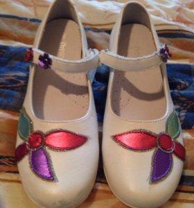 Детские кобулетец и туфли