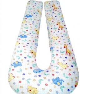Подушка для беременных. Новая.