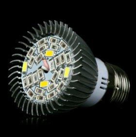 Фитолампа лампа для растений 28 вт