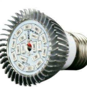 Фитолампа лампа для растений 18 вт