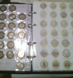 Юбилейные монеты 2, 5, 10, 25 рублей