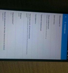 Sony Xperia z5 dual 6683