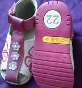 СРОЧНО! Ортопедические сандалии новые