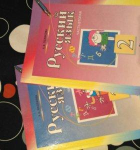 Учебник по русскому языку 2 класс в 2-х частях