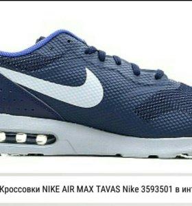 Фирменные мужские кроссовки NIKE AIR MAX