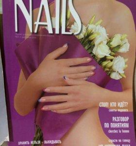 """""""Nails"""" журнал для мастеров ногтевого сервиса."""