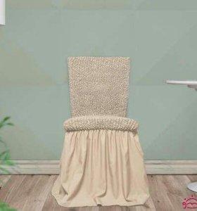 Еврочехлы на стулья