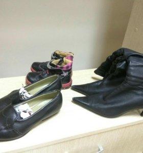 Обувь по 50