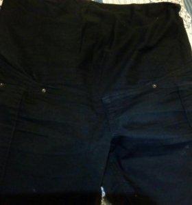Стильные штаны для беременной