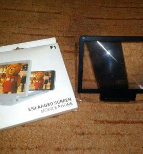 3D увеличитель для телефона