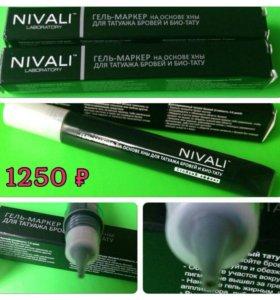 Гель-маркер для бровей Nivali- эффект татуажа.