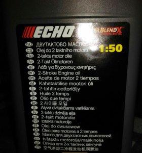 ECHO двухтактное масло
